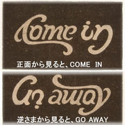 ���R�R�i�c���փ}�b�g���R�C���[�}�b�g���yCOIR MAT�z��come in&go away Brown��