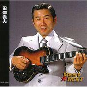 田端義夫 12CD-1084A