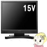 LCD-AD153SFB-T IO�f�[�^ ��R����^�b�`�p�l���̗p 15�^ �^�b�`�p�l���t���f�B�X�v���C