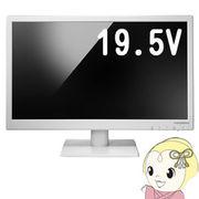 LCD-AD203EW-P IO�f�[�^ 19.5�^ ���C�h�t���f�B�X�v���C �ی�t�B���^�[�t�� �u���[���_�N�V��������