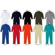 綿カラーつなぎ服 ホワイト、ネイビー、ブラック、グリーン、グレー、ブルー