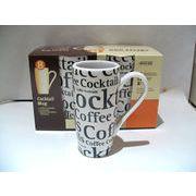 �h�C�c�EKONITZ COFFEE BAR ���C�e�B���O Cocktail Mug 4�ƒZ�b�g