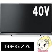 40V30 ���� REGZA ���掿�X�^�C���b�V�����O�U 40�^ �t���e���r