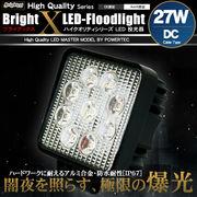 LED投光器 27W 角型 DC 12V 24V 防塵 防水