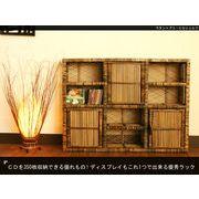 ラタン×ブリ・CDシェルフ【型番号:ca-010a】【大型家具】[送料別]