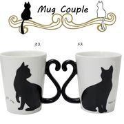 マグカップル 黒猫シンプル【ねこ】【ペア】【ギフト】