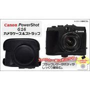 Canon(キャノン) PowerShot G16 カメラケース&ストラップセット