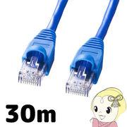 サンワサプライ カテゴリ5/350M単線ケーブル(30m・ブルー) KB-10T350-30N