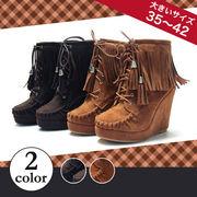 【即納】フリンジレースアップショートブーツ全2色◇★qqyhdb2-6028【自社工場】靴/美脚/レディース