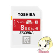 SD-NFC08GB ���� NFC���� SDHC�������J�[�h 8GB Class10 UHS-I