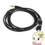 ワイズテック NOBUNAGA Labs Ultimate Ears Triple.Fi 10用リケーブル  TR-UE2