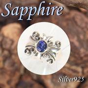 �����O / 11-0211  �� Silver925 �V���o�[ �����O �T�t�@�C�A N-402