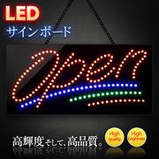 LEDサインボード OPEN 300×600 LED 看板 サインボード オープン 営業中 営業 モーションパネル