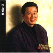 杉良太郎/12CD-1081A