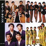 グループ・サウンズ/12CD-1199B