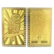 開運カード (金属製) フクロウ 梟 10枚セット 80x50mm-