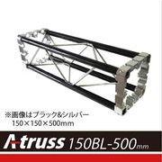 A-TRUSS150BL�V���[�Y