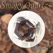 �傫���T�C�Y / 11-0192  �� Silver925 �V���o�[ �����O �X���[�L�[�N�H�[�c 19��  N-402