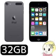 Apple iPod touch ��6���� MKJ02J/A [32GB �X�y�[�X�O���C]