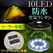LED10���@�\�[���[�[�d�@���S�h���@�X�g���b�v�t�� �� LED �h����C�����^��