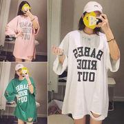 初回送料無料 ダメージ 破れ 加工 Tシャツ 韓国 ファッション 全3色 Vxbbw-1606a3861春夏 新作