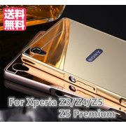 SONY Xperia Z5用ケース 金属フレーム PMMA 鏡面