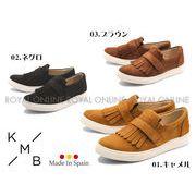 【ケーエムビー】 X644 RUK SUEDE 全3色 レディース