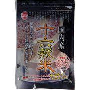 国内産 十六穀米 240g