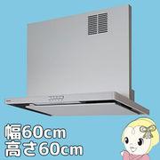 FY-MSH656D-S �p�i�\�j�b�N ��60�~����60cm �X�}�[�g�X�N�G�A�t�[�h�p �������r���j�b�g