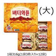 バターワッフル316g (3枚×12袋入り)