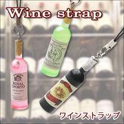【ワイン好きに】景品!販促!ノベルティーにも!可愛いワインのミニチュアストラップ☆3種x4 12入