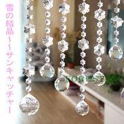 雪の結晶 美しい サンキャッチャー♪【FOREST 天然石 パワーストーン】