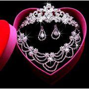 花嫁/ティアラ+ネックレス+イヤリング/三点セット/ウェディングドレス 結婚式小物