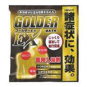薬用入浴剤 トップバス GOLDER EX ゴールダーEX /日本製