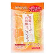 入浴剤 ナチュラルスパ 自然塩のバスソルト(無添加) 果実オイル  /日本製 sangobath