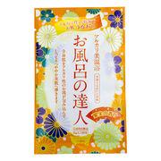 入浴剤 アルカリ美温浴・お風呂の達人 果実の香り /日本製