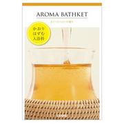 入浴剤 アロマバスケット・蜂蜜 /日本製  sangobath