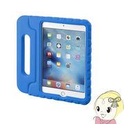 PDA-IPAD75BL �T�����T�v���C iPad mini4�Ռ��z��P�[�X