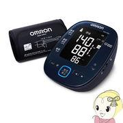 オムロン 上腕式血圧計 HEM-7280C