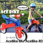 DOPPELGANGER(R) エースバイク AceBike