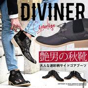着脱楽チン♪【DIVINER】カモフラサイドゴアブーツ/メンズ 靴 迷彩 シューズ