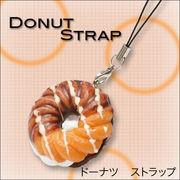 【売れ筋】本物そっくり!美味しそうなミニチュアドーナツストラップ/ クリームドーナツストラップ
