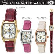 腕時計 レディース ディズニー WD-B03 2980 マリー ミニー デイジー