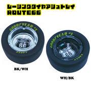 レーシングタイヤアシュトレイ ROUTE66 【灰皿 アシュトレイ GOODYEAR タイヤ 車 ガラス ガレージ】