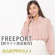 【卸サイト限定販売】タック衿シフォン長袖ブラウス