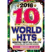 I-SQUARE & DJ DIGGY / 2016/10 OCTOBER WORLD HITS  洋楽 DVD 正規品 1枚組 【輸入盤】