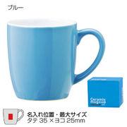 セルトナ・セラミックマグカップ(ブルー)