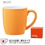 セルトナ・セラミックマグカップ(オレンジ)