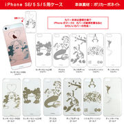 iphoneSE iphone5S iphone5 ケース ディズニー クリア 2000