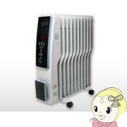 テクノス オイルヒーター(デジタル表示) TOH-D1101